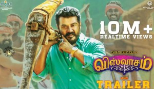 Viswasam Official Trailer mp3 audio songs