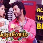 Thirumanam – All The Best (Video Song)