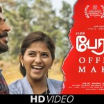 Peranbu Official Making