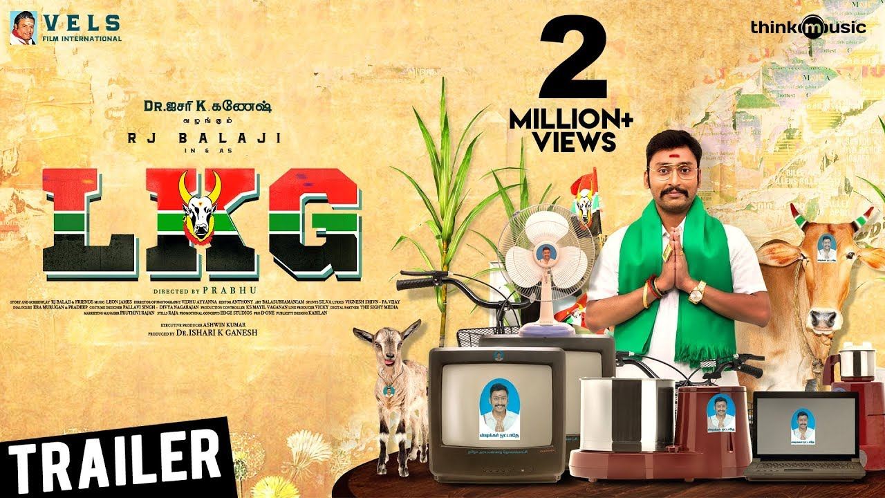 LKG Official Trailer mp3 audio songs