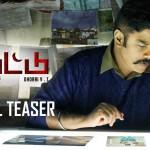Iruttu  Official Teaser