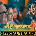 Krishnam  Official Movie Trailer