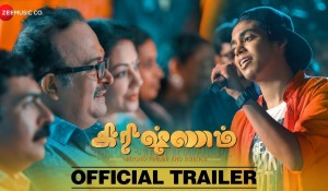 Krishnam  Official Movie Trailer mp3 audio songs