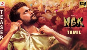 NGK mp3 audio songs