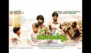 Kabilavasthu Official Trailer