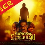 GANGS OF MADRAS FIRST LOOK TEASER