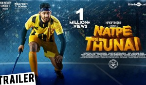 Natpe Thunai Official Trailer mp3 audio songs