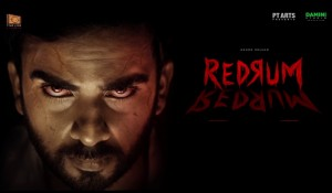 REDRUM OFFICIAL MOTION POSTER mp3 audio songs