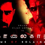 Kolaigaran – Theme Of Kolaigaran (Single)