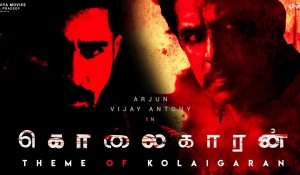 Kolaigaran – Theme Of Kolaigaran (Single) mp3 audio songs