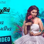 Jasmine | Lesa Valichudha Song Lyric Video ft. Sid Sriram | C. Sathya | Jegansaai