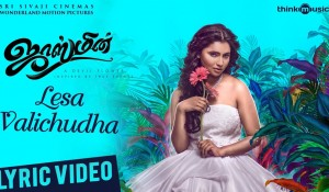 Jasmine | Lesa Valichudha Song Lyric Video ft. Sid Sriram | C. Sathya | Jegansaai mp3 audio songs