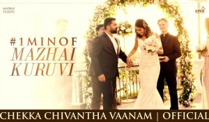 Mazhai Kuruvi Song Promo mp3 audio songs