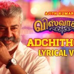 Adchithooku song from Viswasam