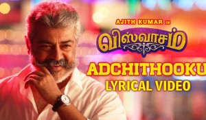 Adchithooku song from Viswasam mp3 audio songs