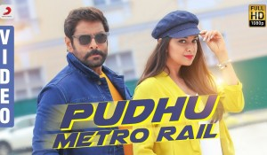 Pudhu Metro Rail Video mp3 audio songs