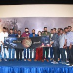 Mayan first look teaser launch photos