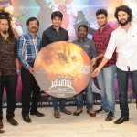 Meow movie audio launch photos