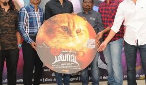 Meow movie audio launch photos