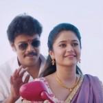 Muthina Kathirikka Official Trailer