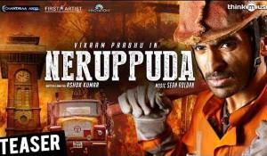 Neruppuda Teaser mp3 audio songs