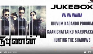 Nibunan mp3 audio songs