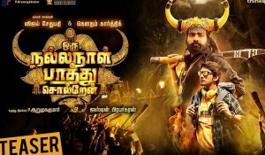 Oru Nalla Naal Paathu Solren mp3 audio songs