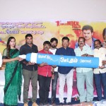 Owdatham Trailer launch Photos