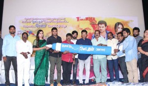 Owdatham Trailer launch Photos
