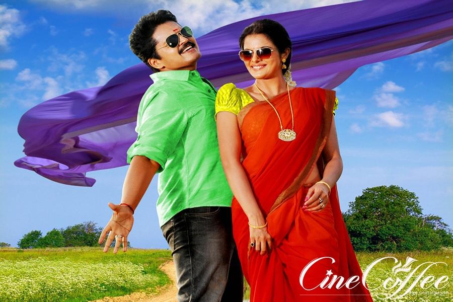 Kanniyum Kaalaiyum Sema Kadhal Movie Stills