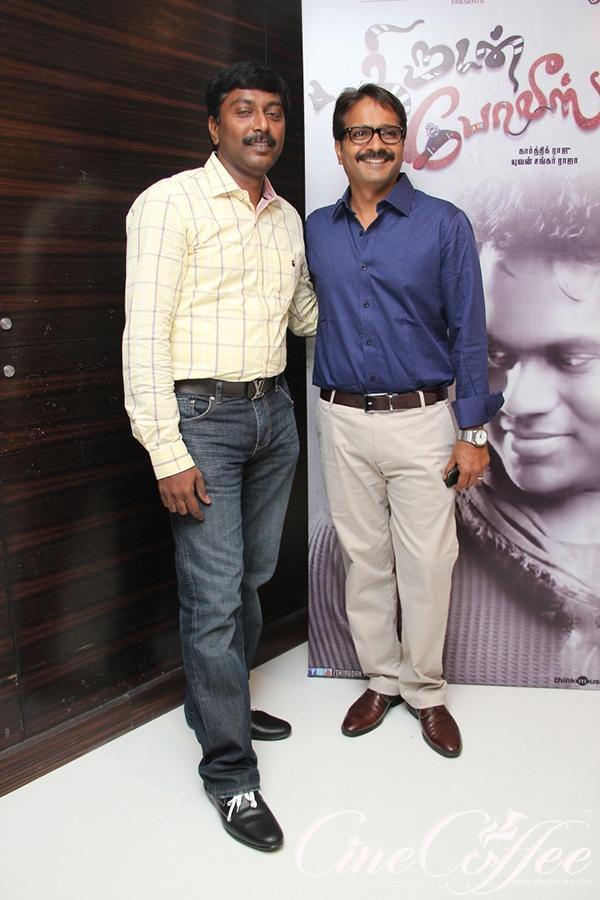 Thirudan Police Movie Audio Launch