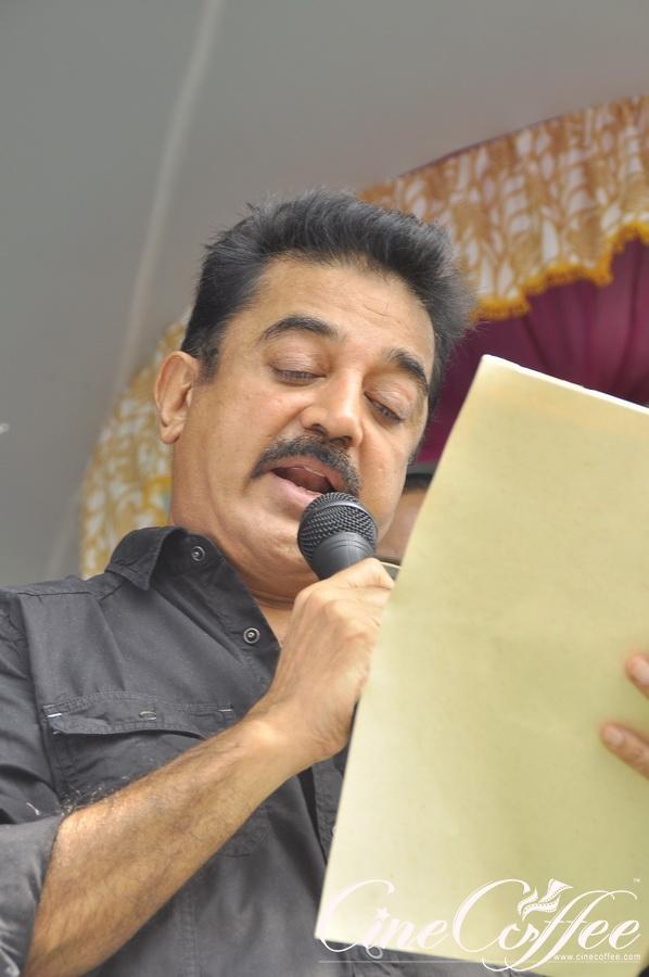Actor kamal Haasan Launches Madambakkam Lake Cleanup on His Birthday