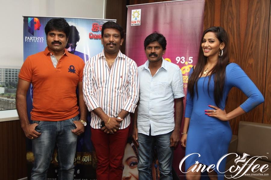 Vingyani Audio Launch Stills
