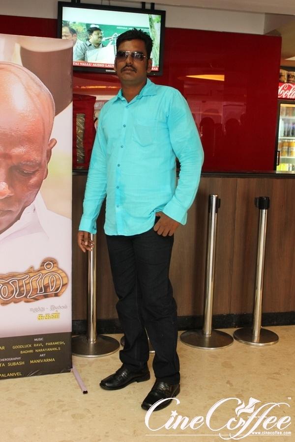 Suthanam Audio Launch Stills