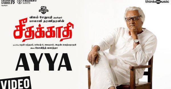 Seethakaathi – Ayya Video Song mp3 audio songs