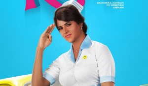 Remo First Look Motion Poster mp3 audio songs