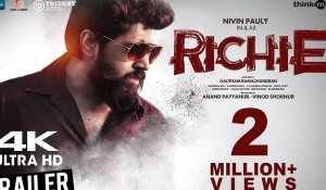 Richie mp3 audio songs