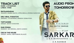 Sarkar mp3 audio songs