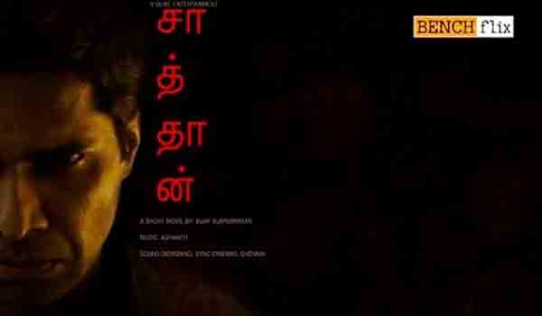 Satan mp3 audio songs