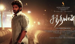 Sathriyan – Official Motion Poster