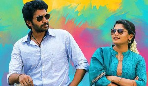Sathriyan mp3 audio songs