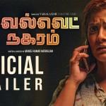 Velvet Nagaram Trailer 2