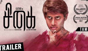 Sigai mp3 audio songs