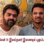 SIMBU'S NEXT FILM Details