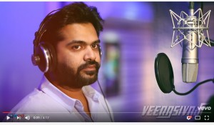 Thaarumaaru Thakkaalisoru Making Video mp3 audio songs