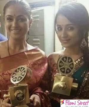 simran and trisha