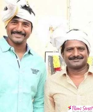 sivakarthikeyan and ponram