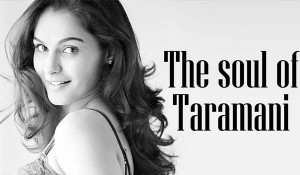The Soul of Taramani mp3 audio songs