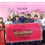 Thirumanam first look poster launch photos