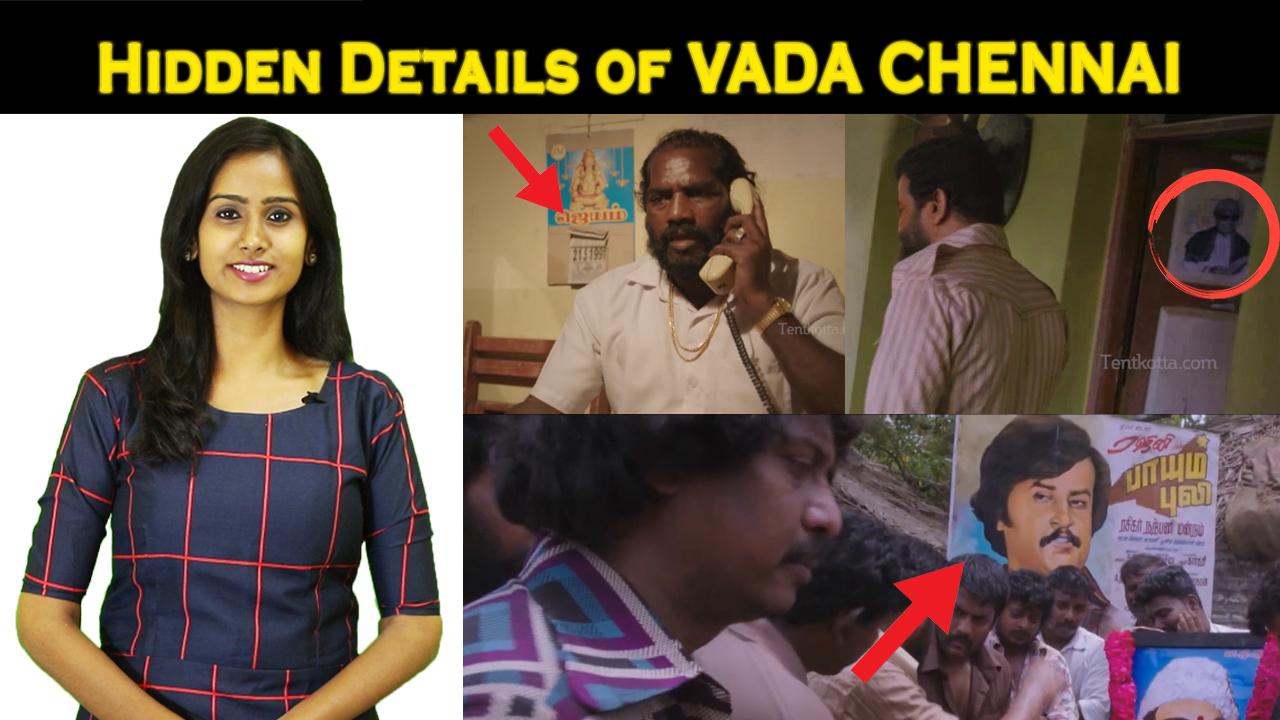 VADA CHENNAI – Hidden Details by FILMI STREET mp3 audio songs